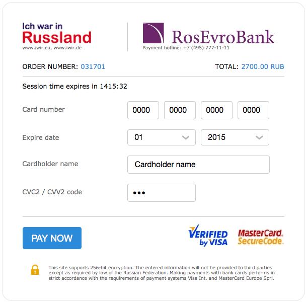 Moskauer Reiseleiter privat | Zahlungsmöglichkeiten für ...